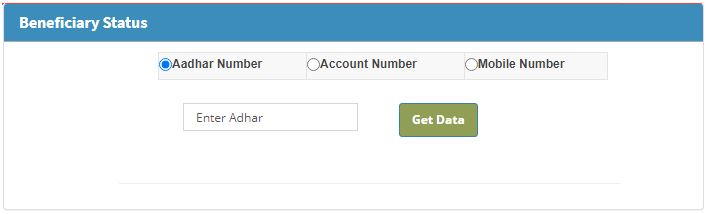 PM Kisan Status – Now enter your Aadhar Number or Mobile Number in the asked section